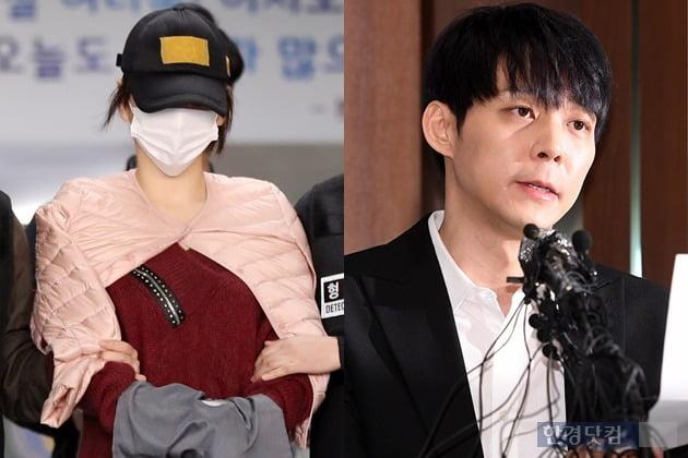 황하나, 박유천 /사진=연합뉴스, 한경DB