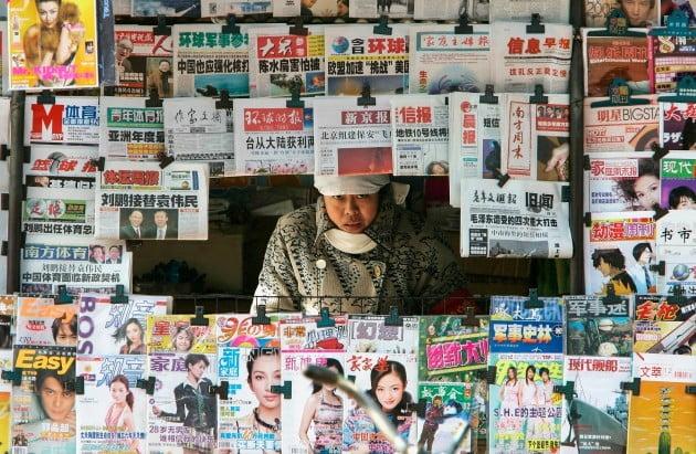 [노경목의 선전狂시대] 중국의 기자와 기레기