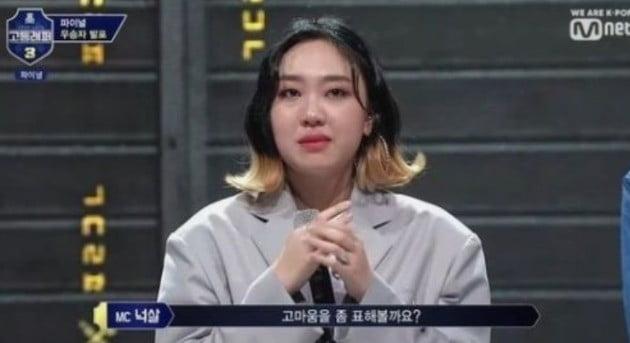이영지 / 사진 = Mnet '고등래퍼3' 방송화면 캡처