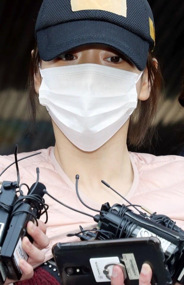 """황하나 """"사회적 물의 일으켜 죄송""""  / 사진 = 연합"""
