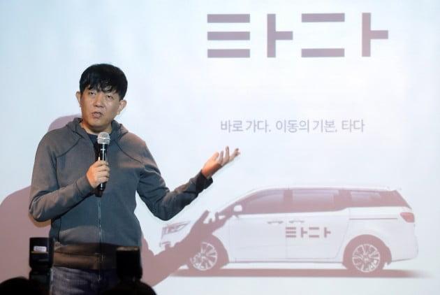 이재웅 쏘카 대표. 사진= 연합뉴스