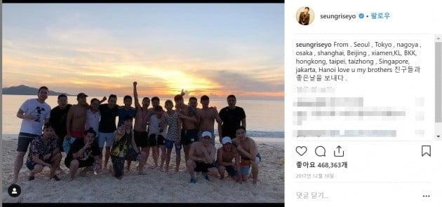 승리 생일파티 인증샷/사진=승리 인스타그램