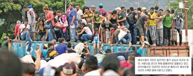 베네수엘라·아르헨·그리스…나랏 돈 펑펑 쓰다 경제 파탄
