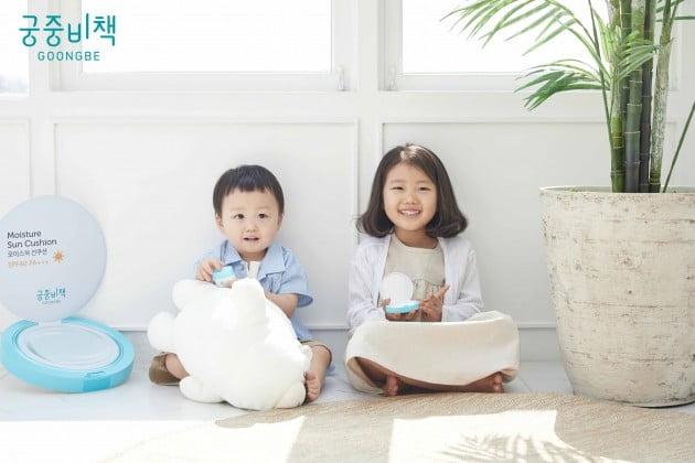 장범준 남매 '조아&하다', 궁중비책 홍보대사 발탁
