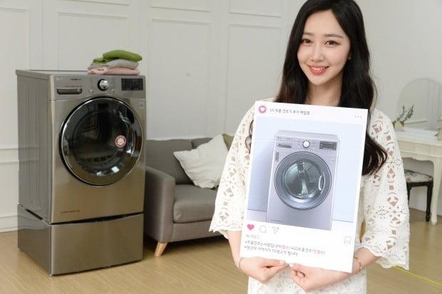 LG 건조기 '소비자 목소리'로 TV광고 만든다