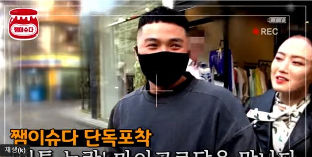 마이크로닷 /사진=쨈이슈다 재널