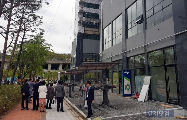 상가정보연구소, '2019 유망 상가 현장 투어' 무료 세미나 개최