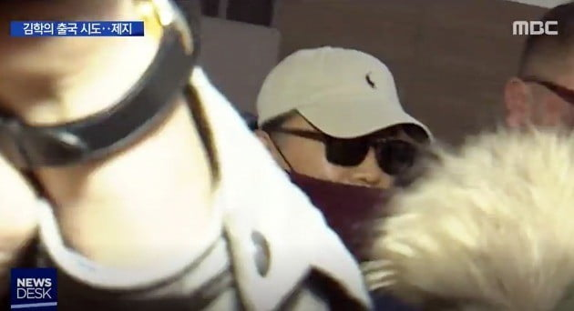 김학의 전 법무주 차관. MBC 뉴스데스크 캡처