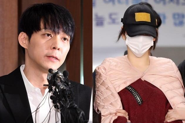 박유천, 황하나 /사진=한경DB, 연합뉴스