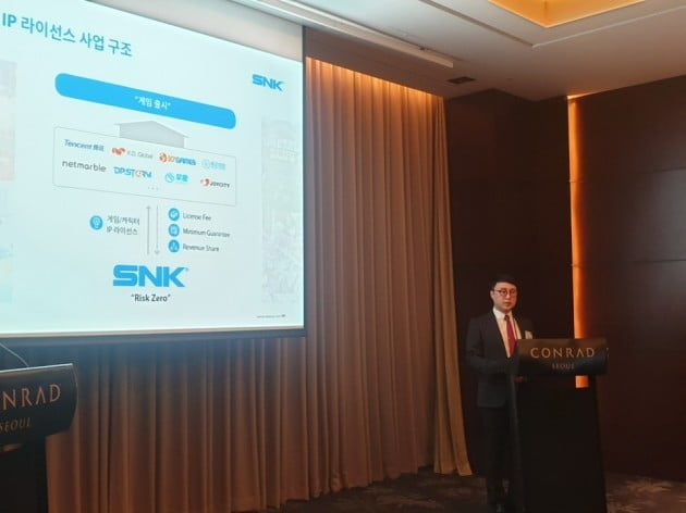전세환 SNK 공동대표가 16일 서울 여의도에서 열린 기자간담회에서 회사 설명을 진행하고 있다. (사진 = IFG파트너스)