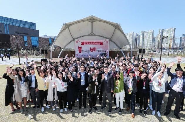 삼성바이오로직스, 임직원 대상 봄축제 개최