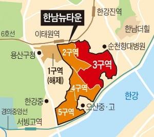 """[집코노미] 건폐율 무려 42%…""""한남뉴타운, 부촌 되기 어렵다"""""""
