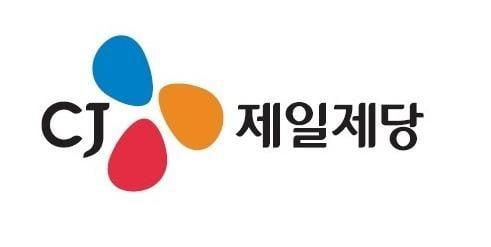 [종목썰쩐]CJ제일제당, 국내 생물자원 사업 분할…역량 집중 기대
