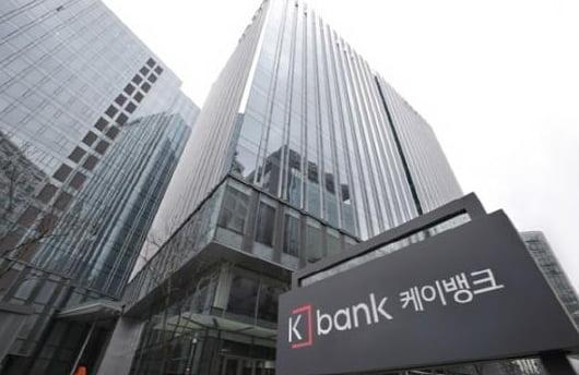 금융위, KT 대주주 적격성 심사 '중단'…케이뱅크 '사면초가'