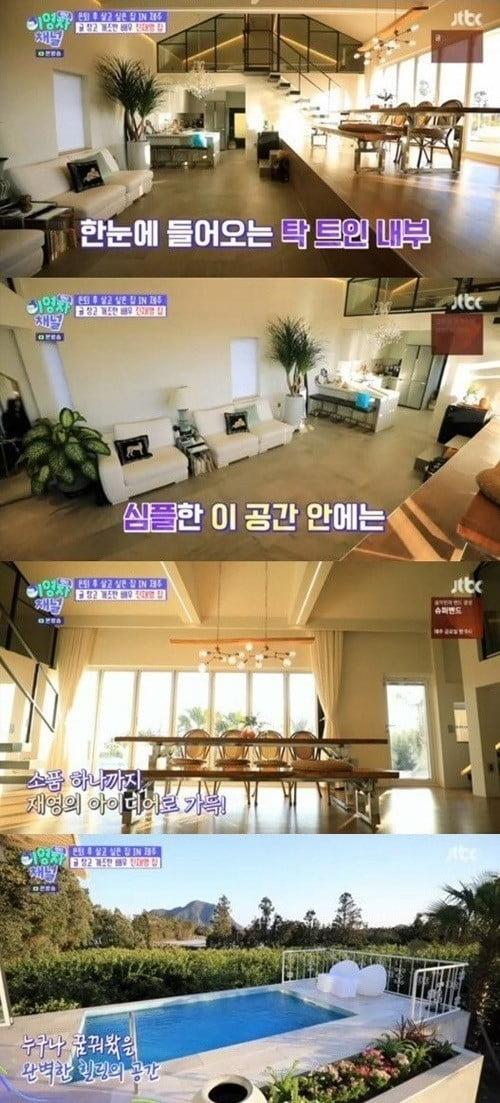 '랜선라이프' 진재영 /사진=JTBC 방송화면 캡처