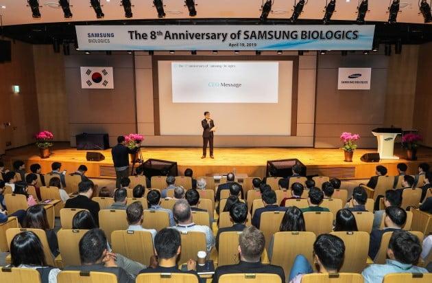 삼성바이오로직스 8주년 창립 기념식. 삼성바이오로직스 제공