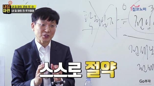 """[집코노미TV] """"전세 살까, 월세 살까, 아니면 임대주택?"""""""
