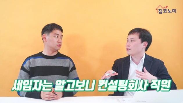 [집코노미TV] 갭투자 컨설팅 주의보!…스타 강사에 탈탈 털린 초보 투자자들