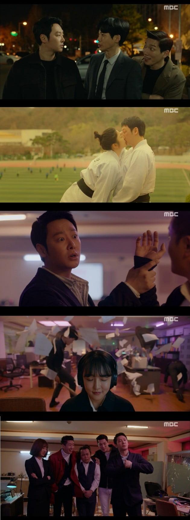 '조장풍' 김동욱X김경남 /사진=MBC 방송화면 캡처