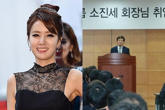 정지원 아나운서 남편 교촌치킨 회장 아들 /사진=한경DB, 연합뉴스