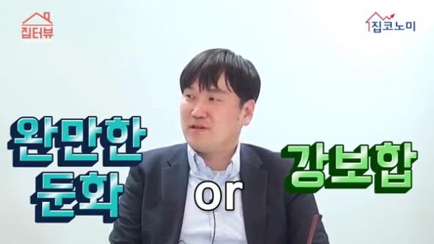 """[집코노미TV] """"서울 아파트값 2022년까지 게걸음"""""""