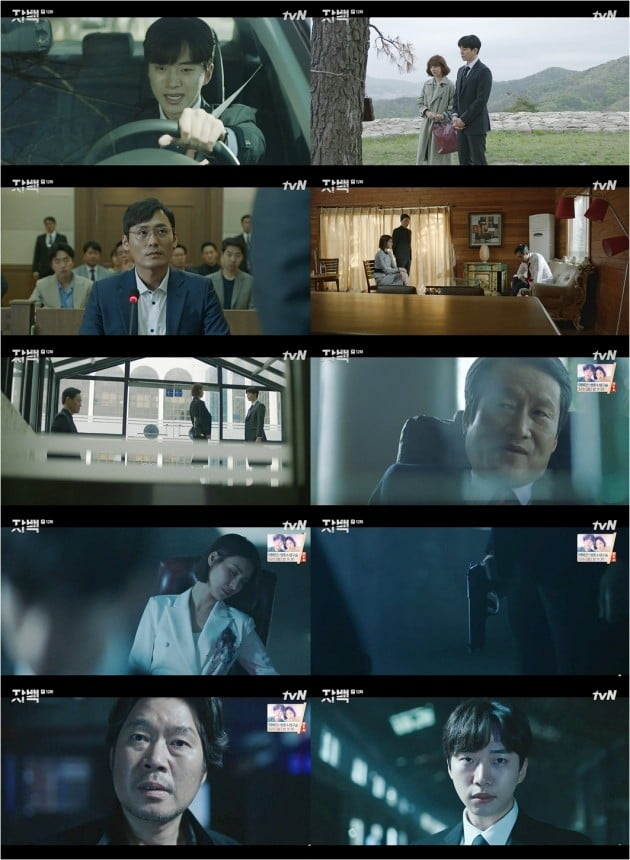 '자백' 이준호 김정화