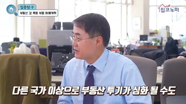 [집코노미TV] 잠잠해진 강남 집값 폭등시킬 리디노미네이션?