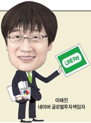 이해진 VS 손정의…일본 'Pay 전쟁'