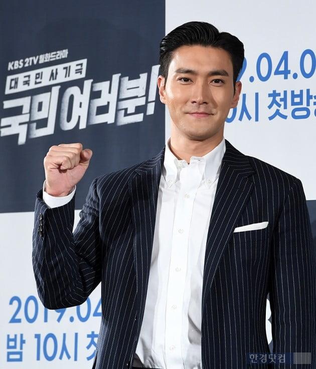 [포토] 최시원, '반려견 논란 후 첫 공식 석상'