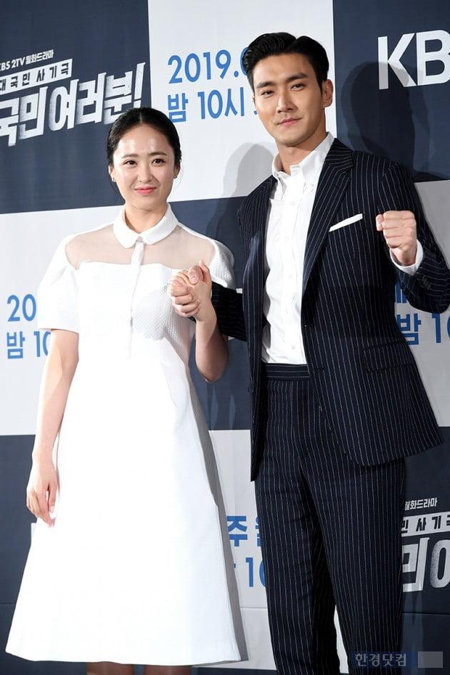 [포토] 김민정-최시원, '묘한 관계'