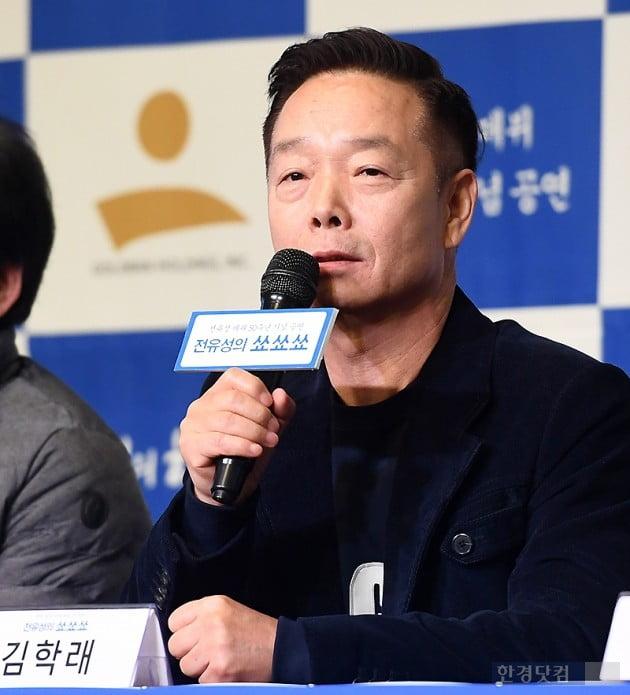 [포토] 김학래, '전유성의 쑈쑈쑈' 많이 사랑해 주세요~