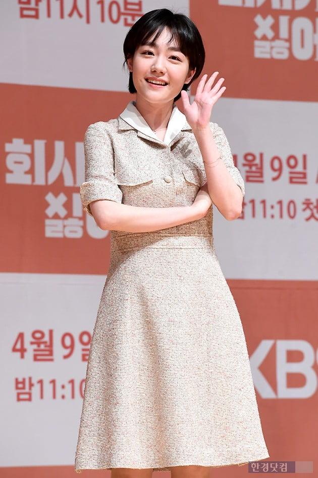 [포토] 소주연, '상큼한 미소~'