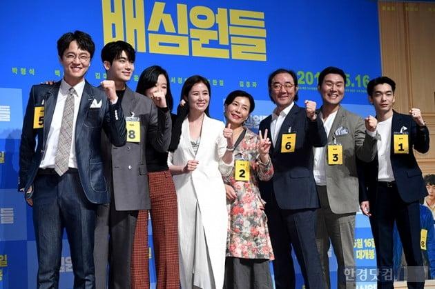 """문소리 '컬투쇼' 출연…""""박형식, 첫 촬영 때 누나라고 불러"""""""