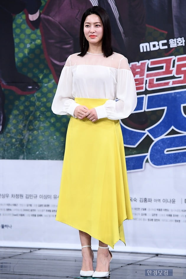 [포토] 박세영, '개나리빛 노란 스커트로 화사하게~'