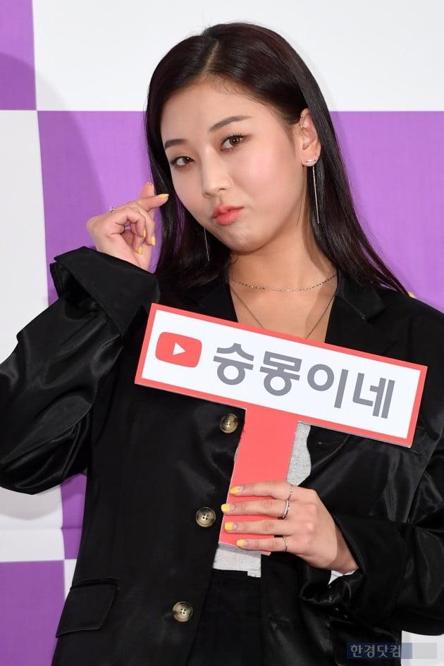 [포토] 장승연, '유튜버로 변신~'