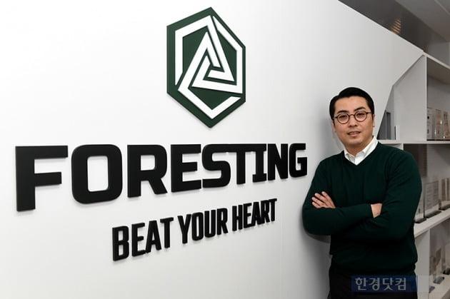 지난 26일 한경닷컴과 인터뷰한 엄재현 포레스팅HQ 대표. / 사진=최혁 기자