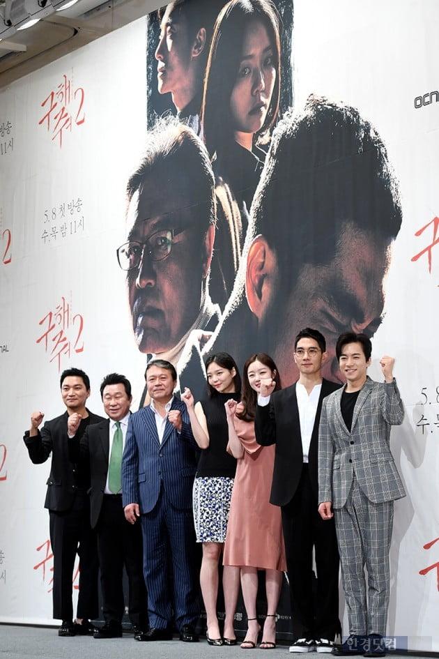 [포토] 드라마 구해줘2, '개성 넘치는 배우 조합'
