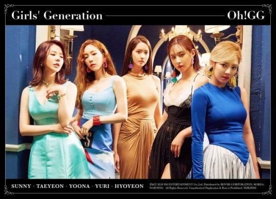 소녀시대 (사진=SM 엔터테인먼트)