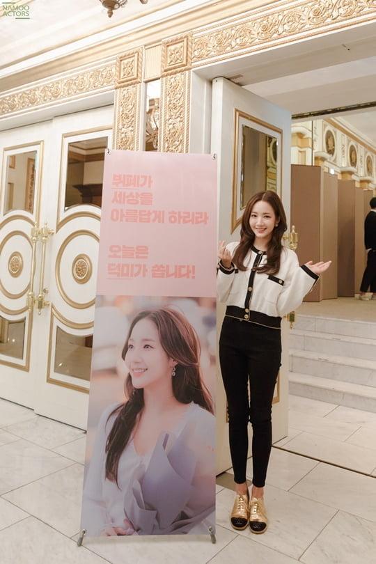 '그녀의 사생활' 박민영, 스태프·배우들 위해 준비한 로코 여신의 특별한 회식