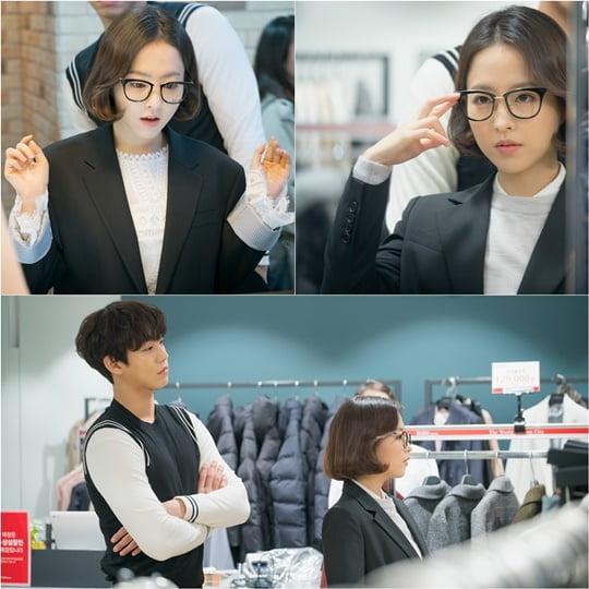 어비스 박보영 (사진=tvN)