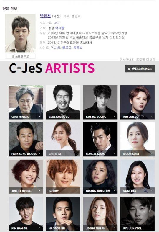 박유천 프로필-씨제스 엔터테인먼트 공식 홈페이지