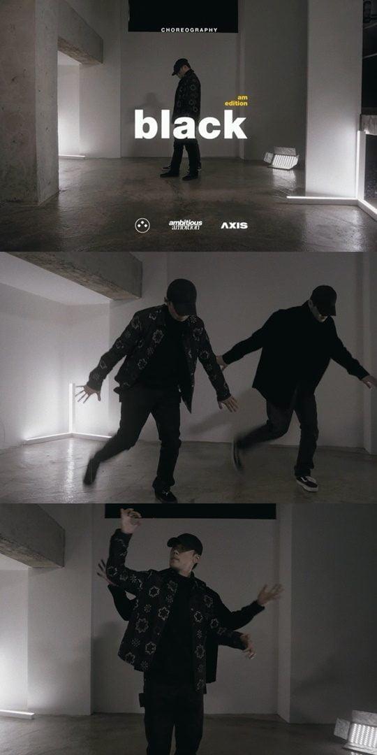 앰비셔스 앰비션 빈스 희섭 로건 블랙 댄스 커버 한경닷컴