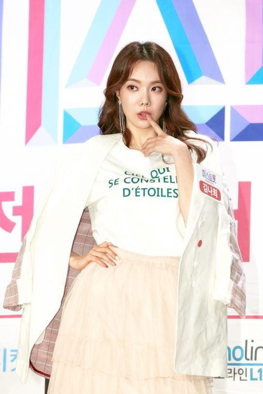 '미스트롯' 전국투어 콘서트 제작발표회에 참석한 김나희. / 사진제공=포켓돌 스튜디오