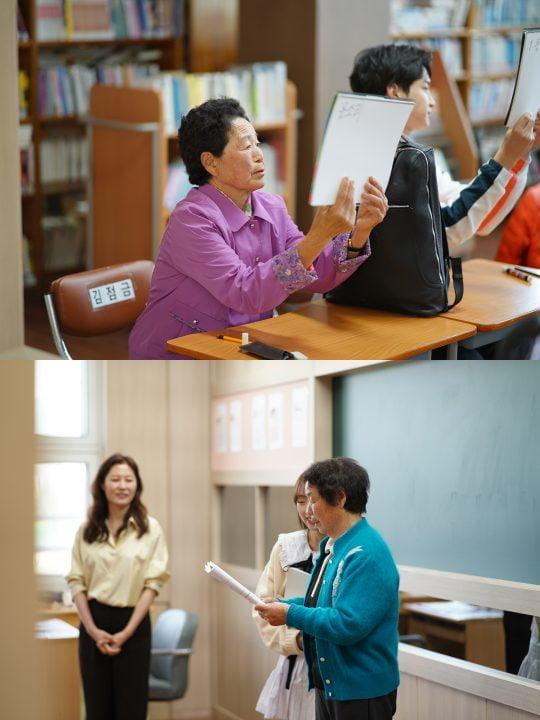 '가시나들' 촬영 현장/사진제공=MBC '가시나들'