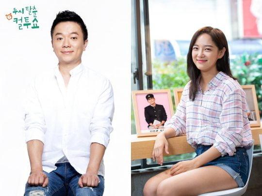 김태균(왼쪽), 세정/사진제공=SBS
