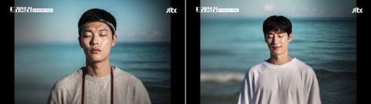[TV속 여기] 쿠바에서 헤밍웨이와 칵테일을 마시다...이제훈X류준열의 '트래블러' 종영