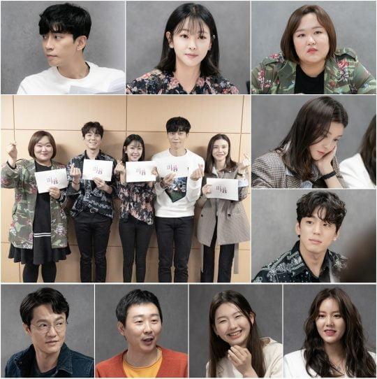 '퍼퓸' 첫 대본 리딩 현장 / 사진제공=KBS2