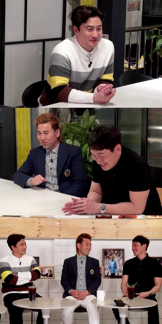 '궁민남편'/ 사진제공=MBC