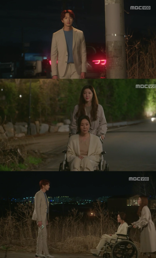 MBC '슬플 때 사랑한다' 방송 화면