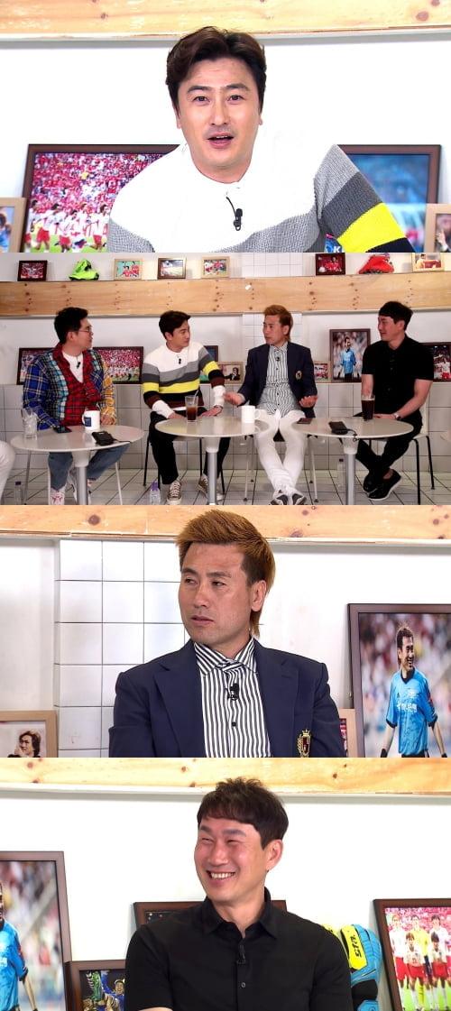 MBC '궁민남편'/사진제공=MBC